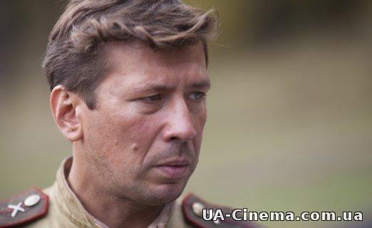 Военные онлайн  смотреть сериалы военные бесплатно и в
