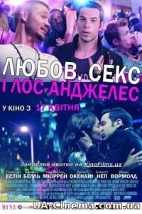 Сексуальні фільми російські, смотреть онлайн секс с пьяными женщинами без границ