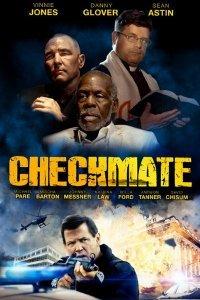 Шах і мат (2015)