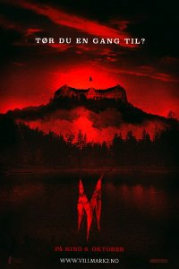 Темний ліс 2 (2015)