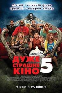 Дуже страшне кіно 5 (2013)