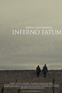 Інферно Фатум (2013)