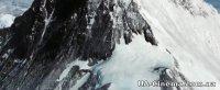 Еверест (2015)