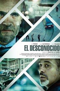 Незнайомець (2015)