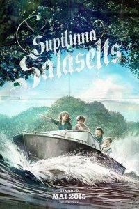 Таємне товариство Супилинна (2015)