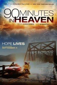90 хвилин на небесах (2015)