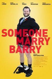Одружити Беррі (2014)