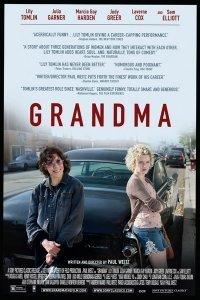 Бабуся (2015)