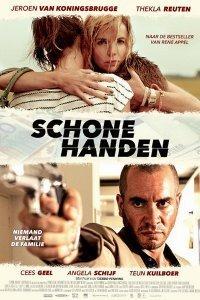 Чисті руки (2015)