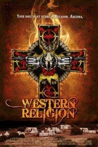 Західна релігія (2015)