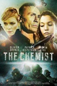 Хімік (2015)