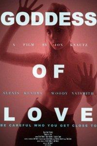 Богиня любові (2015)