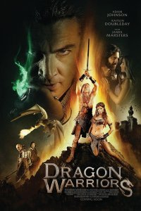 Воїни дракона (2015)