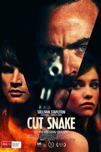 Поранений змій (2015)