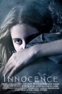 Невинність (2014)