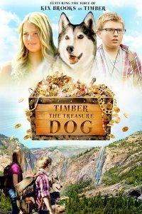 Тімбер – говорить собака (2016)