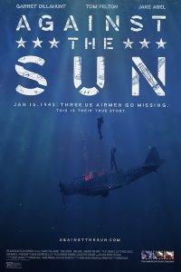 Проти сонця (2014)