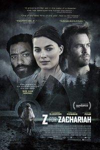 Z – значить Захарія (2015)