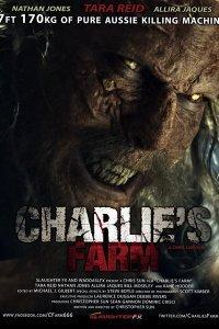 Ферма Чарлі (2014)