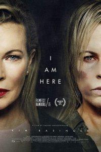 Я тут (2014)