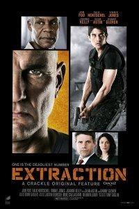 Евакуація (2013)