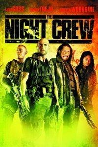 Нічна бригада (2015)