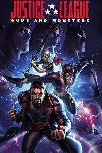 Ліга справедливості: Боги і монстри (2015)