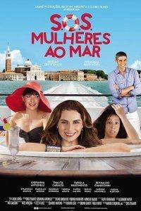 S. O. S. Жінки в морі (2014)