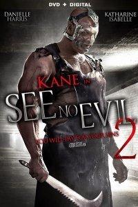 Не бачу зла 2 (2014)