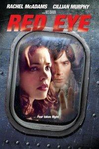 Нічний рейс (2005)