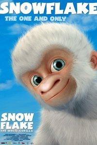 Сніжок (2011)