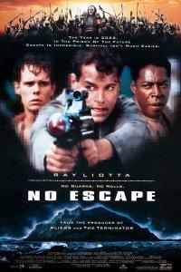 Втеча неможлива (1994)