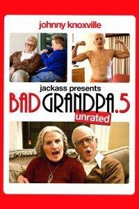 Диваки: Нестерпна бабуся (2014)