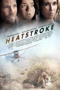 Тепловий удар (2013)