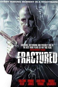 Розкол (2013)