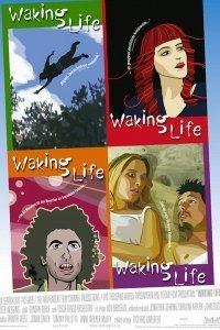 Пробудження життя (2001)
