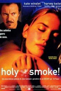 Священний дим (1999)