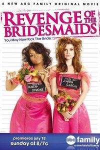 Помста подружок нареченої (2010)
