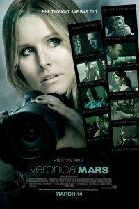 Вероніка Марс (2014)