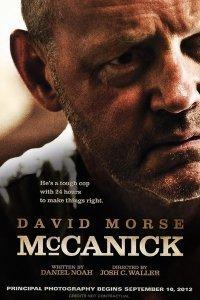 МакКаник (2014)