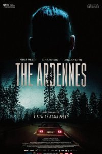 Арденни (2015)