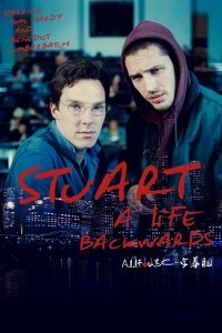Стюарт: Минуле життя (2007)
