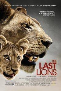 Останні леви (2011)
