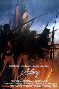 Слава (1989)