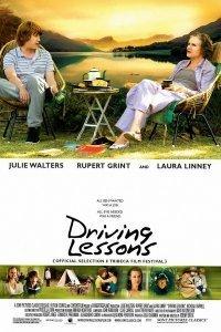 Уроки водіння (2006)