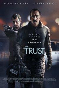 Довіра (2016)