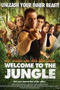 Ласкаво просимо в джунглі (2014)