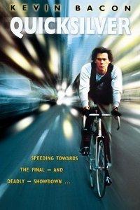 Брокер (1986)
