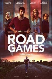 Дорожні ігри (2016)