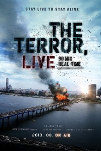 Терор в прямому ефірі (2013)